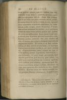 Oneida Community Library - Ref ID: 139, Image ID: 139d